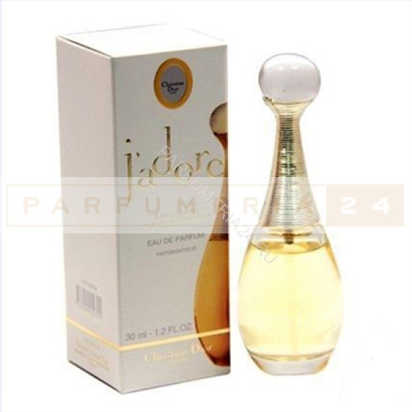 "Christian Dior ""J'adore Limited Edition Life is Gold"" 100 ML"