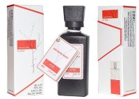 Мини-парфюм Armand Basi In Red, 60 ml
