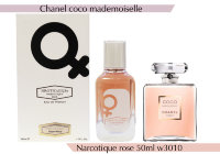 NROTICuERSe 50ml 3010