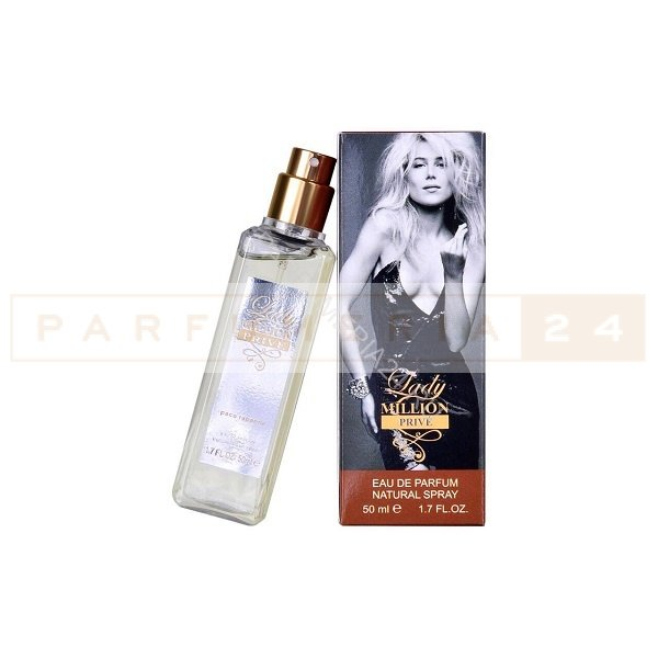 "Paco Rabanne ""Lady Million Prive"" EDP, 50ml суперстойкие"