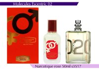 NROTICuERSe 50ml 3517