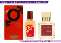 NROTICuERSe 50ml  3541