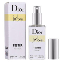 Мини-тестер 60 ml UAE Christian Dior J'Adore